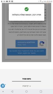 Screenshot_2021-08-25-20-02-09.png